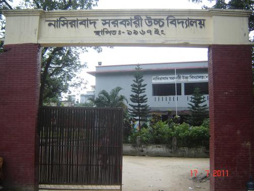 Nasirabad Government High School
